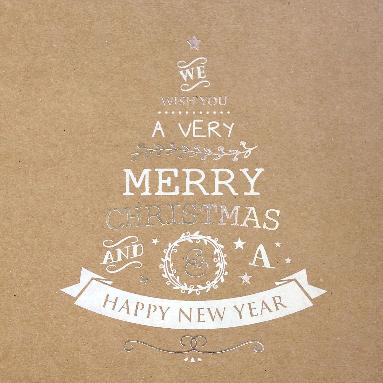 Weihnachtskarte braun quadratisch mit englischen Weihnachts und