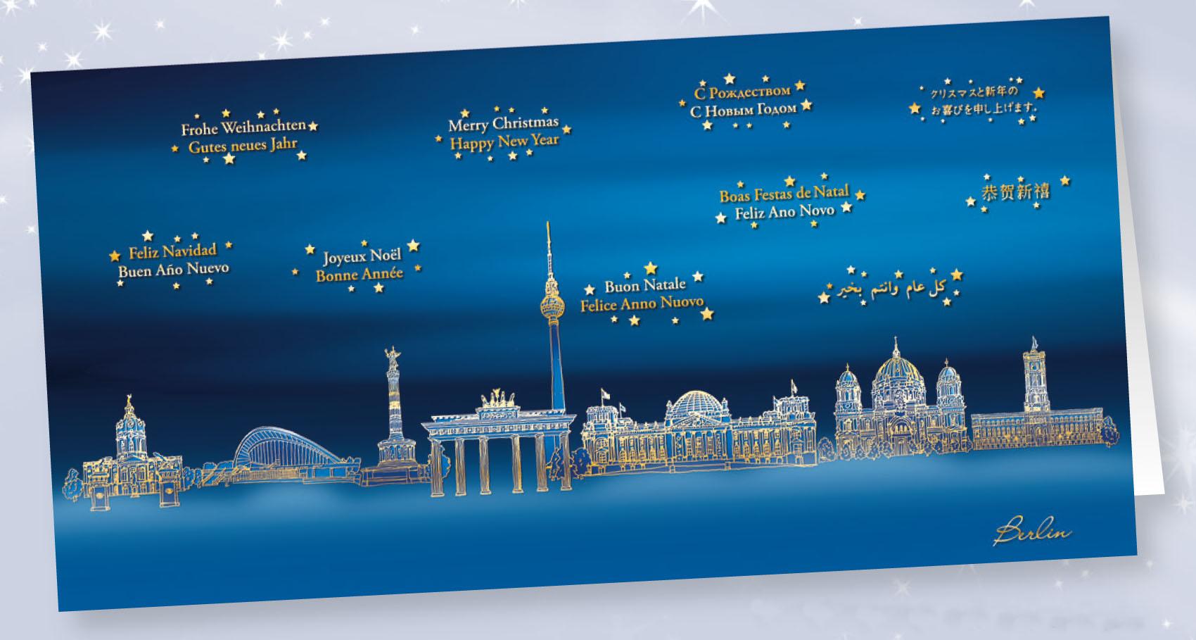 Weihnachtskarte internationale gr e aus berlin - Weihnachtskarten erstellen ...