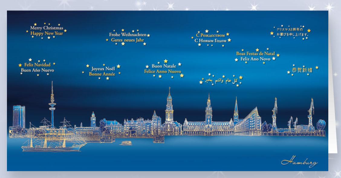 Weihnachtskarte internationale Grüße aus Hamburg ...